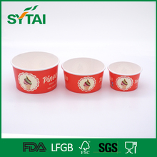 Customized Different Volume Ice Cream Paper Cup
