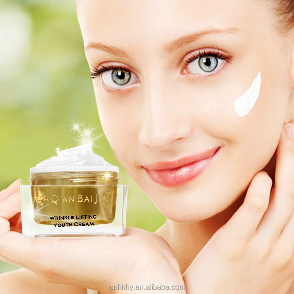 Day and night cream royal beauty cream anti-aging cream for face