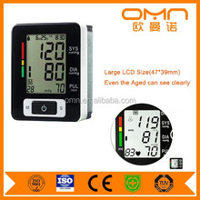 Home/Family device U60CH arm free blood pressure monitor wrist japan made wrist watch bp meter