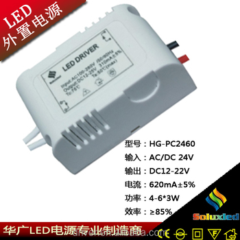 Soluxled 4-6*3w 600mA 12-22V led power supply led driver/ high quality china supplier