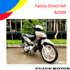 High performance gasoline cub motorcycle/mini bikes/moto bike for sale