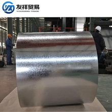 galvanized steel coil indonesia China factory price standard size hot cold rolled galvanised coil