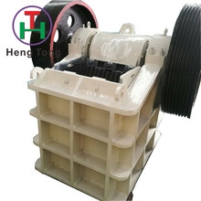 AC motor mobile small mini jaw stone crusher limestone jaw crusher for sale