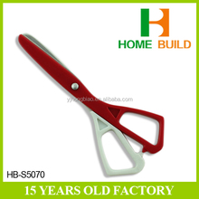 Factory price HB-S5070 New Design Paper Cutting Kinds of Paper Scissors