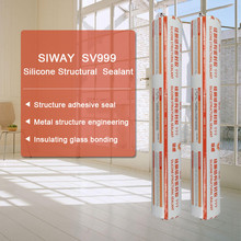 Building Decoration Glass Curtain Wall Silicone Sealant