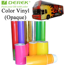 Hot Sale Self Adhesive Wrap Paper Reflective Color Vinyl Self-adhesive Material Self-adhesive Material for Car Wrap