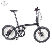 Baolijia OEM fashionable folding bike frame, complete carbon road bike, super light folding bicycle