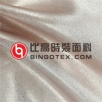 polyester shiny satin fabric with bronzing for party dress