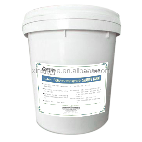 Mineral fiber spray-applied mixed fiber adhesive