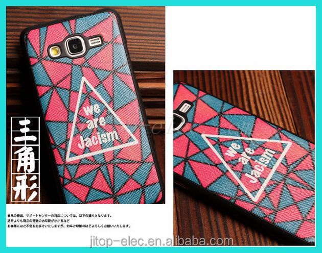 Hottest sale cellphone cover for Samsung Galaxy Grand G5306W