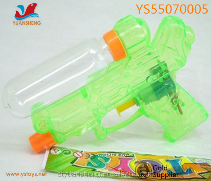New candy toys . water <strong>gun</strong> can filled candy. Funny water <strong>gun</strong>.
