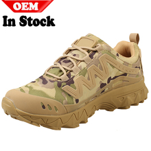 Light weigh Army Jungle Desert Suede Leather Military Boots split suede leather EVAr outsole outdoor sport shoes