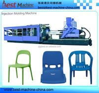 high quality adult chair plastic injection moulding machine /making machine factory