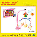 Remote control baby musical bed bell