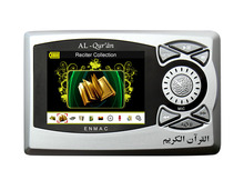 DQ804 Popular Digital Quran Player 4GB For Muslim Quran Learning (free shipping)