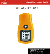 Full certificates digital infrared thermometer household and industrial infrared thermometer