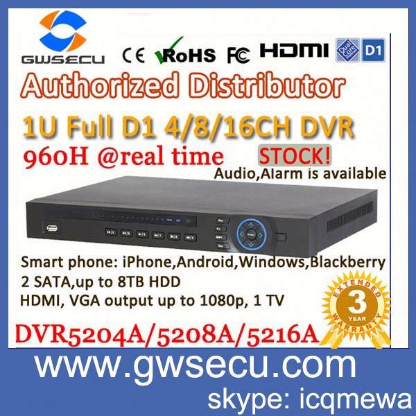 guowei economical 1u h.264 security cctv dahua effio 960h dvr 8ch full d1 audio alarm network digital video recorder dvr5208a