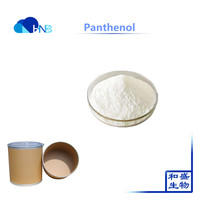 GMP Factory Supply High purity D Panthenol Vitamin B5 with best price CAS:137-08-6