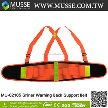 MU-02105 Bright Shiner Warning Back Support Belt Waist support Back support online shopping