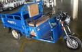 500W three-wheel electric tricycle for adult