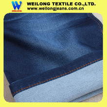 B3177-B good quality denim fabric with knit backing and soft hand feeling 9.5oz hot sell all around the world