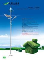9M Light Pole Solar Energy solar powered shed light For 25W 5M Light Pole
