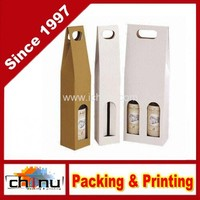 One Bottle / Two Bottle Gift Wine Paper Bag (230034)