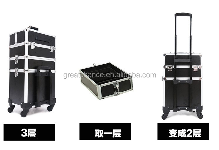 4 In 1 and 3 in 1 Makeup Beauty Beautify Cosmetic Hairdressing Nail Vanity Case Box Trolley(XY-917)