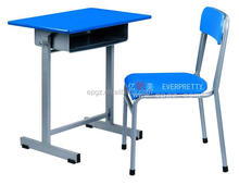 Montessori school furniture desk and chair,standard classroom table and chair,desk and chair for elderly