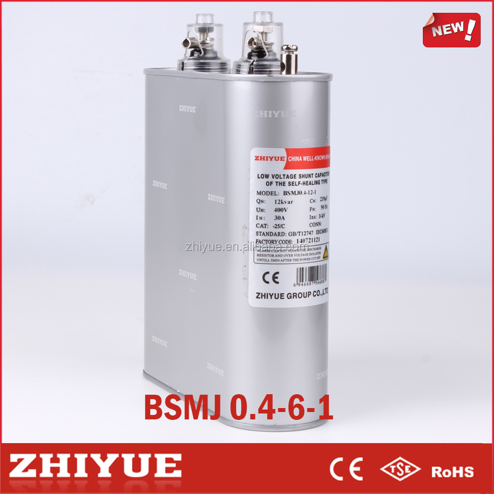 3c 0.4kv 6kvar self-healing BSMJ low temperature rise power capacitor sh