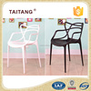 High quality plastic garden chair creative chair