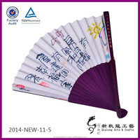 japanese style paper fan handicraft modern hand painted fans