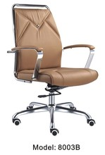 Modern China Office Furniture/ Hot Sale massage chair/ pedicure chair