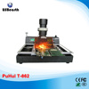 PUHUI T870A 2 in 1 Digital Infrared BGA Rework Station IRDA Welder T-870A for Computer Repairing Reballing Machine