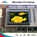 P16 outdoor four color display screen