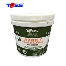 waterproof floor tile adhesive ceramic tile glue
