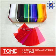 pmma cast acrylic sheet/acrylic for kitchen cabinets/color cell cast acrylic