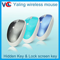 2.4G ergonomic wireless optical mouse for gifts and promotion