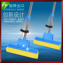New product cleaning TELESCOPIC pva mop easy clean mop