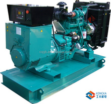 24kw 30kva generator set with cummins engine power 4BT3.9-G2