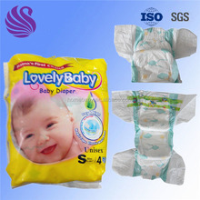 Free samples disposable nappy baby diaper in brazil