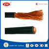 rubber coated electrical wire /super flexible 16mm welding cable