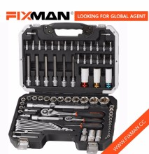 "79 PCS 1/2"" & 1/4"" DR. Box Spanner Socket Set"