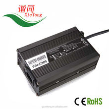 High Quality! C300 12V lithium battery charger with CE and RoHs for car, ebike battery