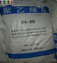 Wholesale In China waterproof contact adhesive