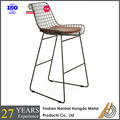 breakfast metal bar stool chair uk