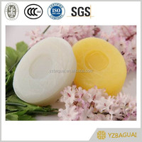 beauty travelling disposable bath soap