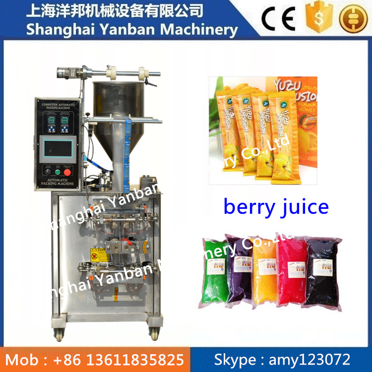 YB-150J Vertical automatic honey stick packing machine/honey pouch 4 sides sealing machine