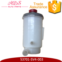Good performance power steering plastic material oil crude storage tank for cars OEM:53701-SV4-003