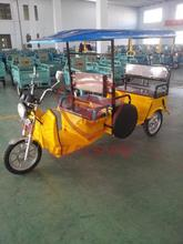 2014 Latest Model China Cheap Auto Rickshaw